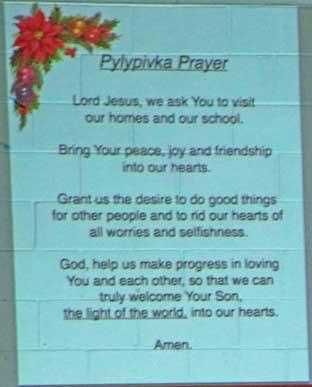 prayerV11