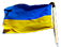 UkraineFlagl2