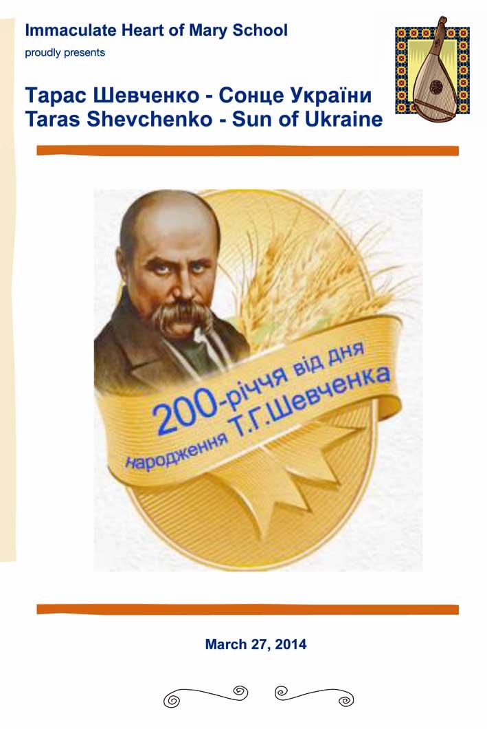 ukrconcertprogram2014