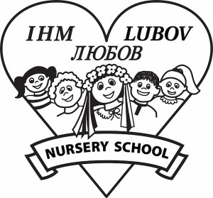 IHM-Lubov-Logo-FINAL