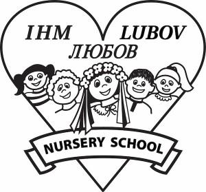 IHM-Lubov-Logo-FINAL